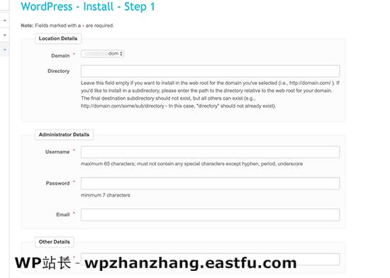 Fantastico WordPress 安装设置
