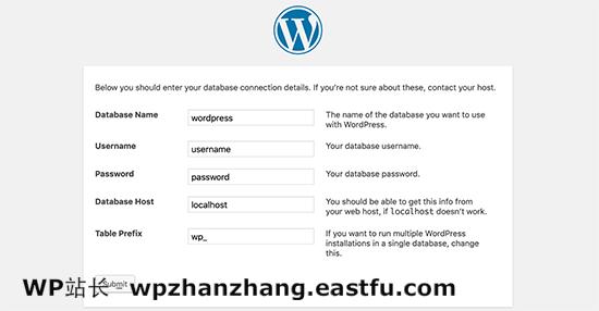 输入 WordPress 安装的数据库信息
