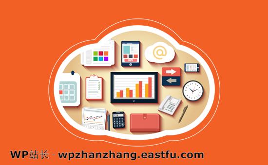 2021年商务网站必须安装的24个WordPress插件