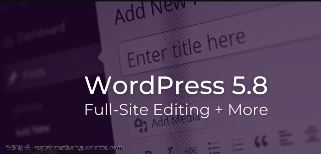 WordPress 5.8 Beta 1测试版
