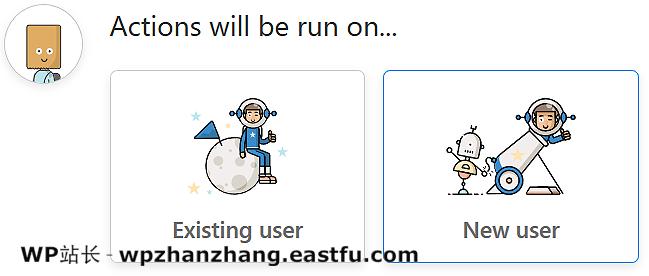Uncanny Automator 配方的新用户选择操作