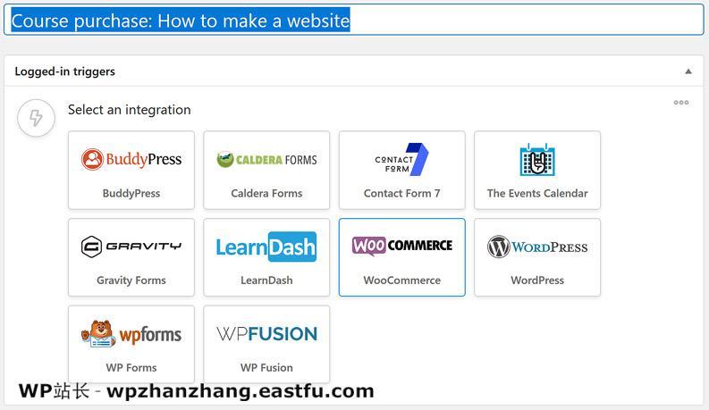Uncanny Automator教程:连接多WordPress网站