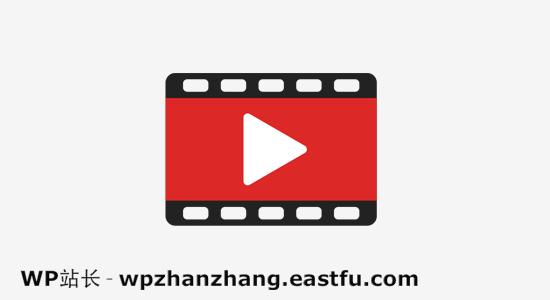 将视频添加到您的博客文章