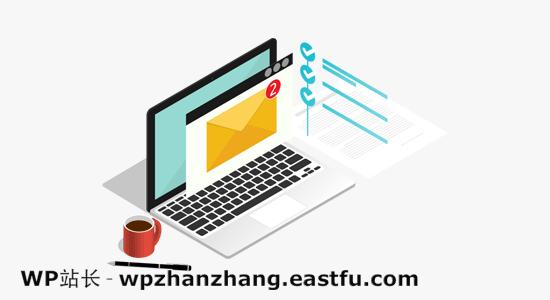 开始建立您的电子邮件列表