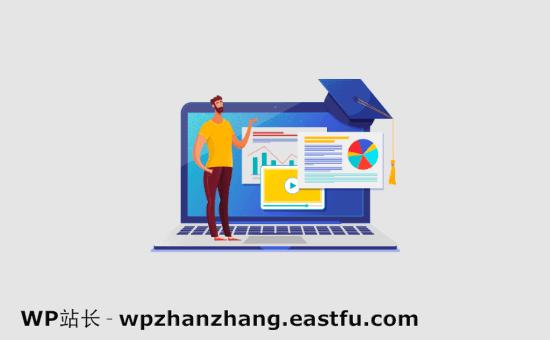 在线课程网站