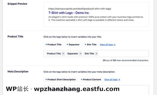 产品 SEO 标题和描述