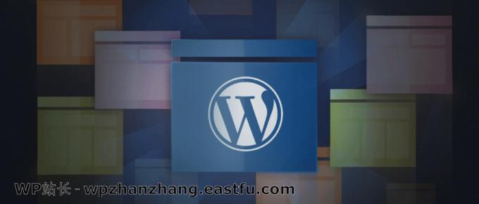 60+最佳免费 WordPress 主题 - 完整列表(2021年)