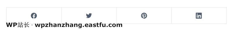 Blocksy 博客帖子共享框示例 SVG 图标