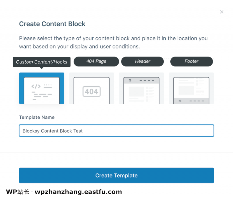Blocksy 内容块模板创建新块