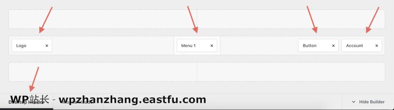 免费的 Blocksy 主题标题生成器桌面标题编辑