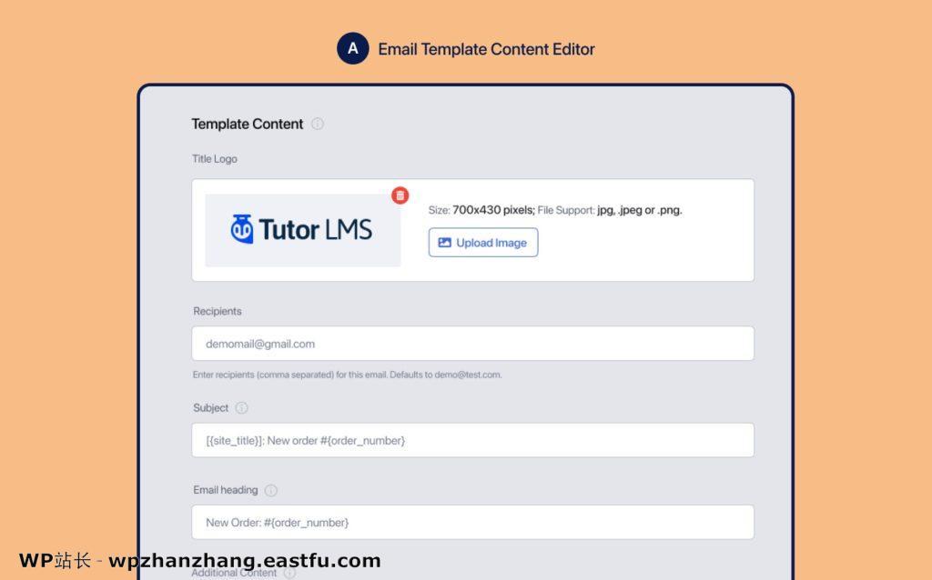 窥探 Tutor LMS 2.0 在线学习系统:抢先体验新特性! 4