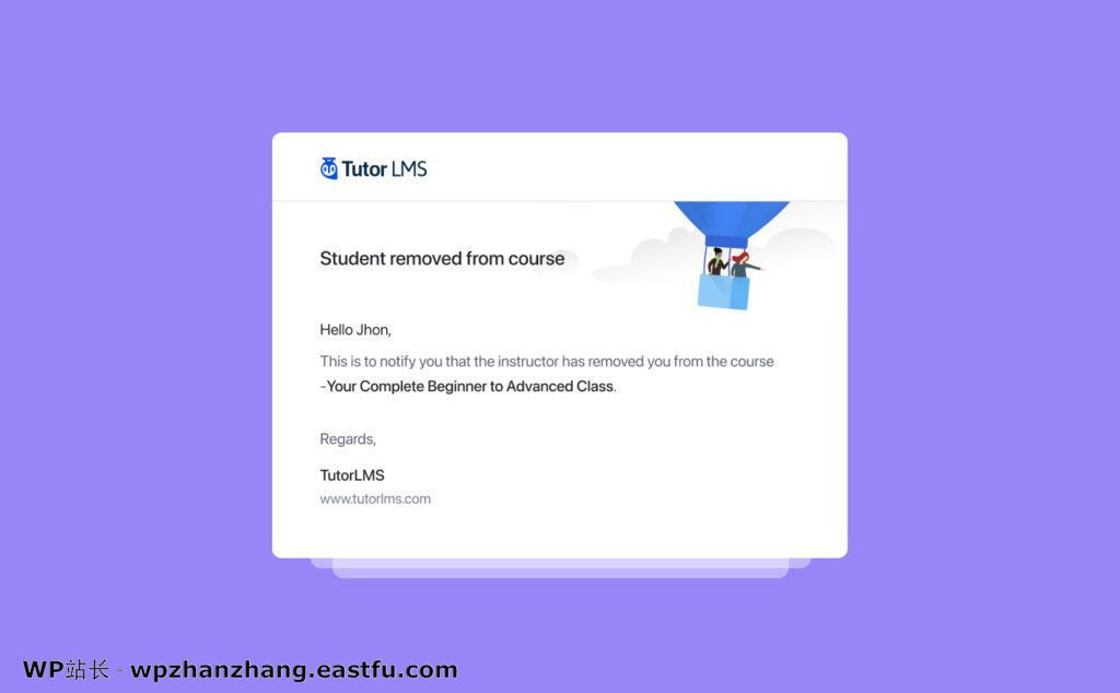独家设计的电子邮件模板