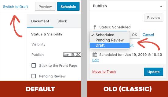 取消安排WordPress的帖子